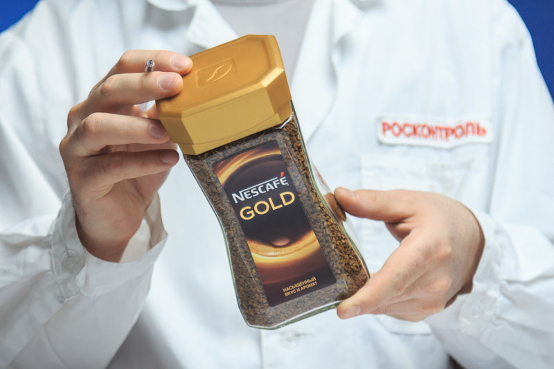 контрольная закупка кофе сублимированный