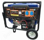 Бесшумные электрогенераторы для дома – Бесшумные бензогенераторы — купить в Екатеринбурге недорого в интернет-магазине — цена, отзывы, обзор