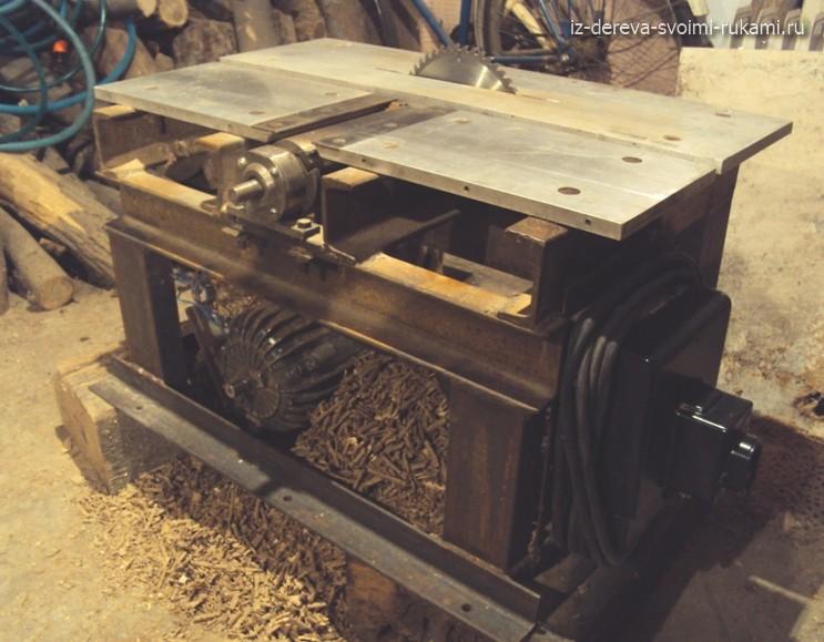 Как самому сделать деревообрабатывающий станок 626