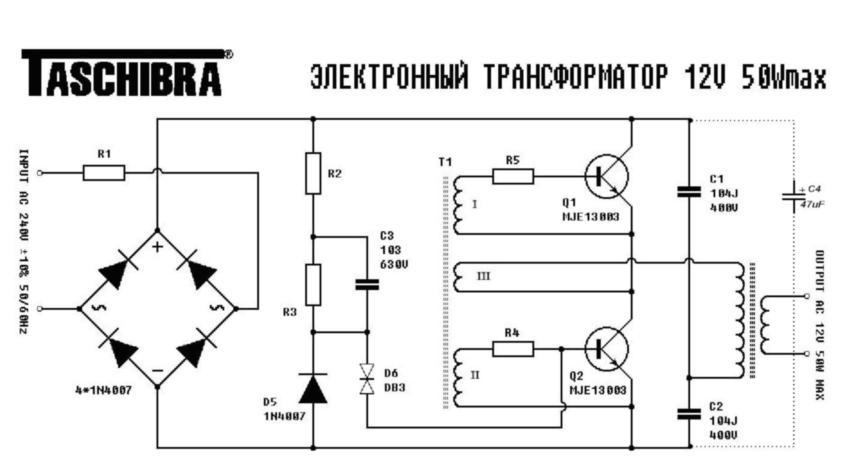 Электронные трансформаторы. Схемы, фото, обзоры.