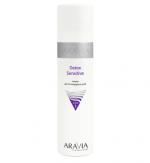 Гель для умывания с кислотами – очищающее средство Aravia с фруктовыми и салициловой кислотами, рейтинг марок, отзывы