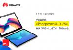 Кто производит планшеты самсунг – Купить Планшеты Samsung (Самсунг) в интернет-магазине М.Видео недорого, отзывы владельцев. Большой каталог, описание, характеристики.