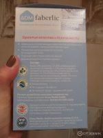 Порошок для детского белья какой лучше – Какой выбрать детский стиральный порошок? ТОП-рейтинг бесфосфатных средств по отзывам родителей ⋆ Выбирай-ка лучшее!
