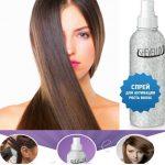 Спрей для волос лучший – Спреи для роста волос — Генеролон, Пантенол, Platinus, Shevelux и другие: составы, краткий обзор, эффективность
