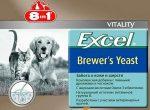 Витамины для кошек уколы – 9 лучших витаминов для котят и кошек с кальцием. Препараты для иммунитета беременных и пожилых, от выпадения шерсти Hokamix, Beaphar и др