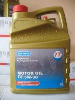 Моторное голландское масло – Голландское моторное масло, масло для двигателя из Голландии