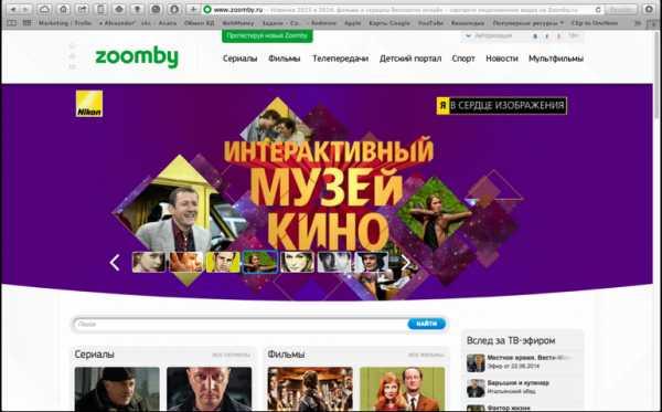 смотреть фильмы 3d онлайн бесплатно на телевизоре