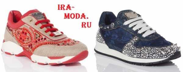 25c662a9663a0c Классные кроссовки женские – Брендовые женские кроссовки - купить ...