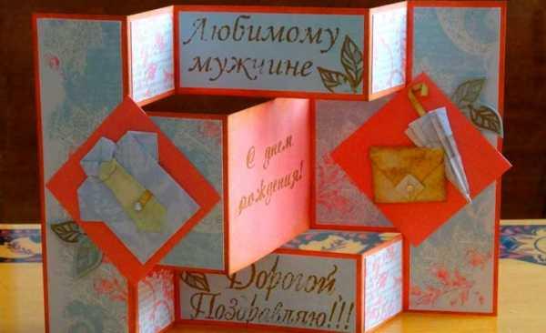 e0cd3968ae3b Подарки мужу – Что подарить мужу на день рождения оригинальное ...