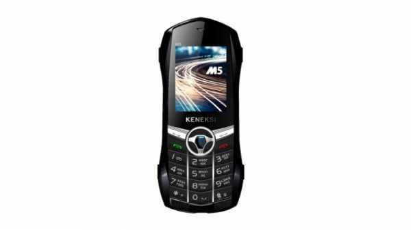 cb513a30973ed Достаточно яркая модель телефона, внешний корпус которого напоминает силуэт  гоночной машины. Не пострадало и качество материала, представленного  пластиком ...