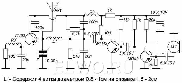 Как сделать укв регенератор на транзисторах мп42 фото 489