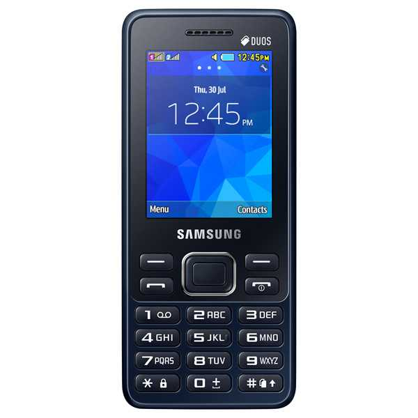 b62a26f18914f Как ни странно, один из самых популярных производителей смартфонов,  выпускает в продажу и кнопочные телефоны. Продукция бренда, в том числе и  этот товар, ...